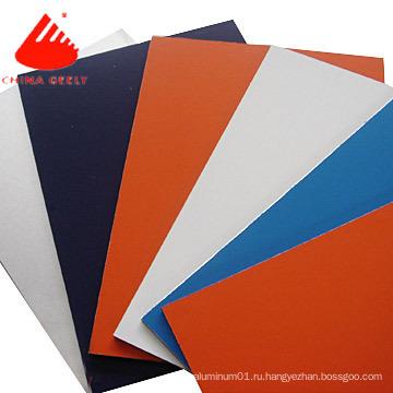SGS «Geely» Высококачественная алюминиевая композитная панель (GEELY-813)