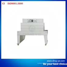 Thermische Schrumpfverpackungsmaschine BS-A450