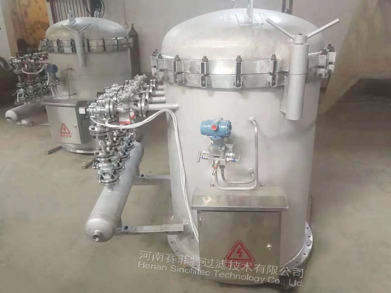 High temperature gas filtration system