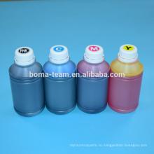 Вода-основанные чернила краски принтера для НР Officejet 8640 8660/8615 8625 251dw 276dw про 8100 8600 8610 8620 8630 принтеров