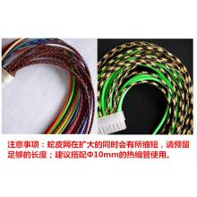 Luva de cabo trançado PET para aplicações em mangueiras