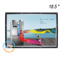 1366X768 resolution 18.5 inch open frame photo player for commercial advertising