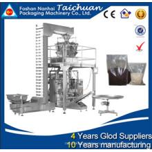 TCLB-420AZ Полностью автоматический 1кг 2кг 3кг 5кг упаковочной машины для риса (Модернизированная версия)