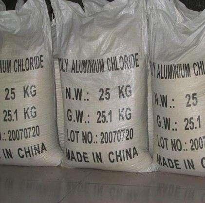 poly aluminium chloride (2)