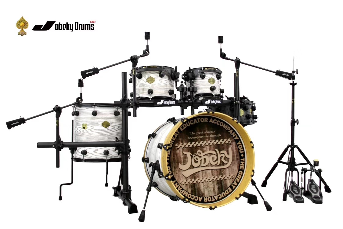 Frame Drum Kit