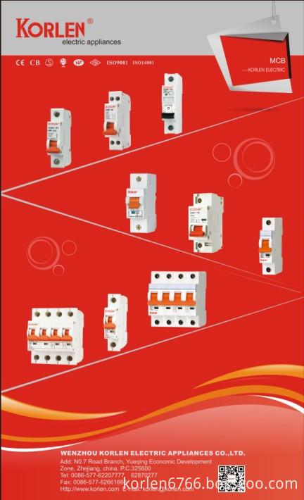 2P Voltage Vacuum Circuit Breaker