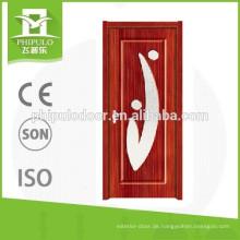 2016 neues Design PVC-Innentür Tür