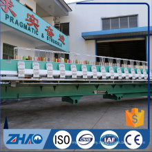 ZHAO SHAN brand new flat embroidery machine