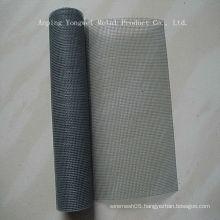 fiber glass wire mesh(alibaba china)