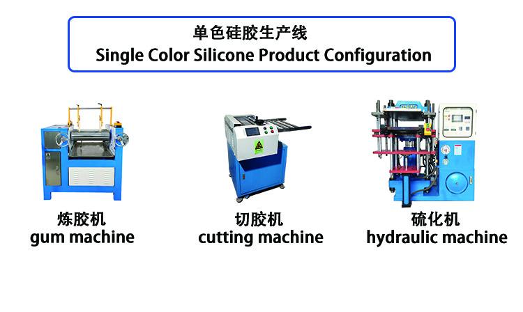 single color silicone line