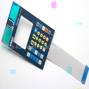 Electronic Touch Membrane Switch Panel