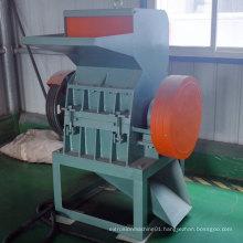 QINGDAO mini plastic crusher pet plastic scrap cutting crushing machine