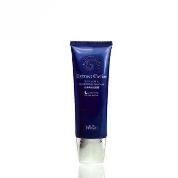 100 ml de tubos de cosméticos ovais com tampa do parafuso oval uv usado para homens creme facial