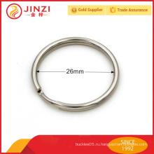Серебряный цвет 1-дюймовый металлический брелок для ключей