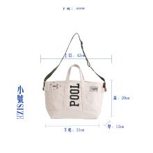 Απλή και καλλιτεχνική πλαϊνή τσάντα ώμου
