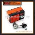 Stabilizer Link for Honda EK3 51320-S04-003 car accessory