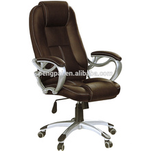 Chic antique model office chair with price