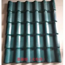 ASA COATED SYNTHETIC RESIN ROOF TILE