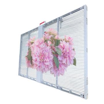 Cartaz de LED transparente para janela