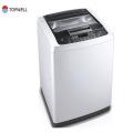 自動洗濯機用プラスチック金型