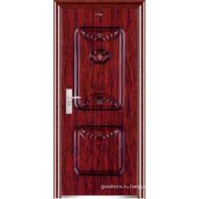 Стальная дверь безопасности (JC-072)
