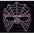 Métal métallisé plaqué argent plein cristaux masque d'homme araignée pour le carnaval