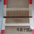 Ленточный конвейер PTFE с бульнозом