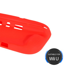 Housse en silicone Camouflage Wii U Gamepad