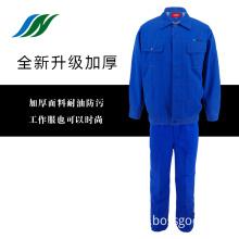 Electric Sky Blue Man's Coat