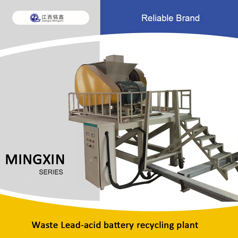 lead battery recycling machine