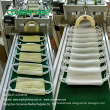 Disposable Medical Dust Face Mask with Design
