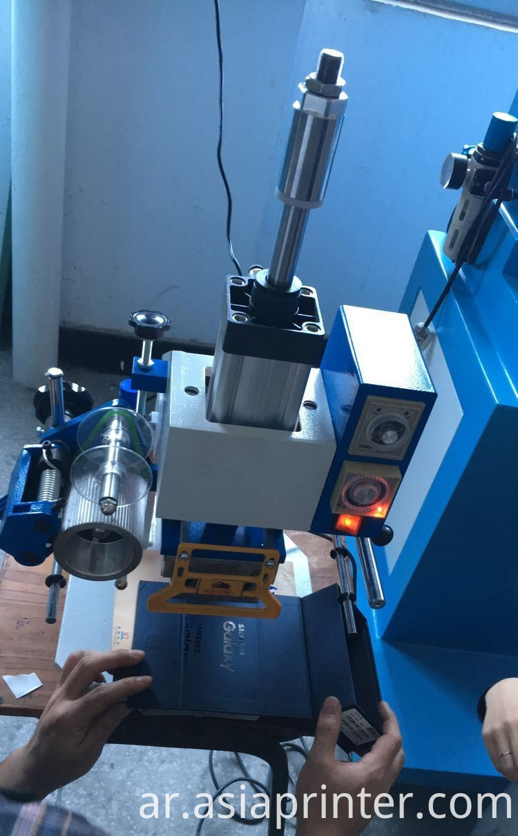 Card Hot Stamping Machine