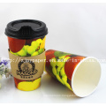 Customized Printed Biodegradable Paper Cup Lid-Csc-5