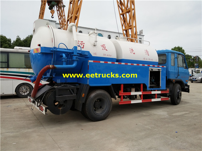 Dongfeng Sewer Suction Trucks