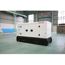 Дизельный генератор Lovol Silk 30кВА