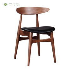 Dark Walnut Solid Wood Dining Chair Black Seat