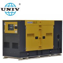 Super Silent Diesel Genset (UD200E)