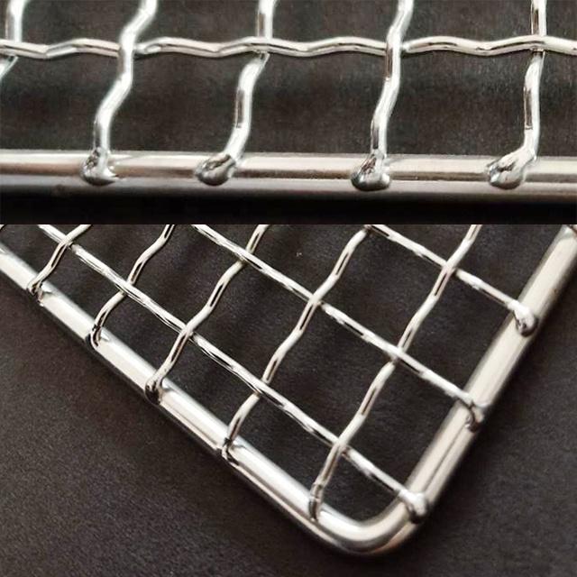 Titanium Grill2 Png