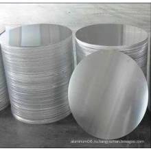 Алюминиевый диск 3003 (для глубокого рисования и анодирования)