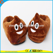 Hot sale Charming Style Indoor Bedroom Warm Plush Poop Emoji Slippers for Kids and Adults Cover Heel
