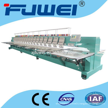 18 heads high speed embroidery machine