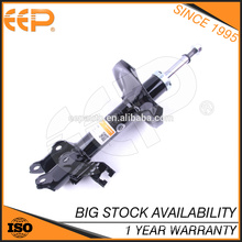 Car Part Supplier Shock Absorber For MARCH K12 333396