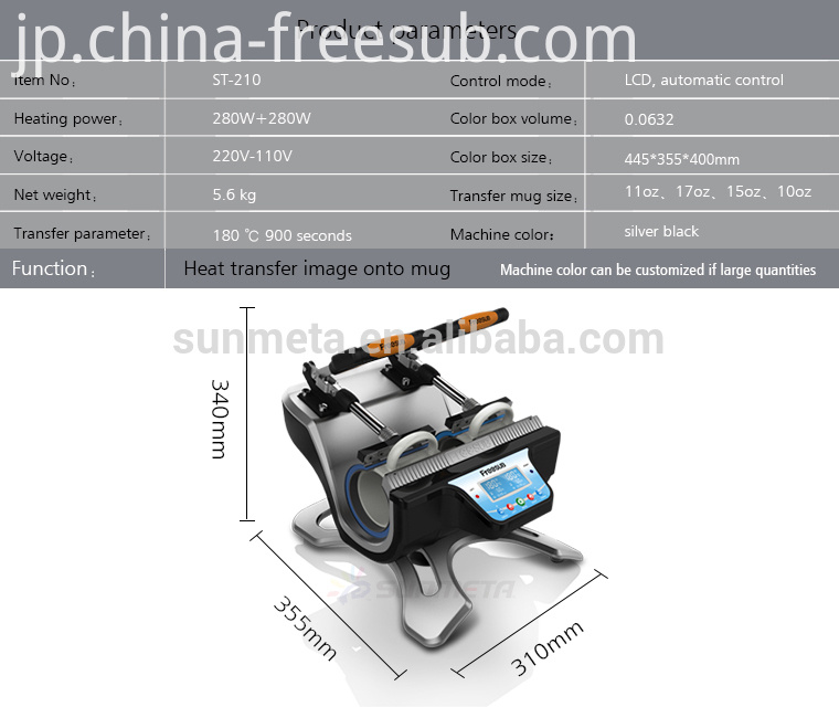 FREESUB Sublimation Best Coffee Mug Heat Press Machine