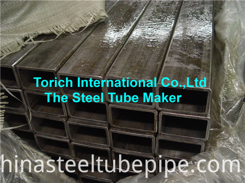 Seamless Square Steel Pipes