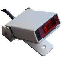 Home-Used Safety Beam Detector