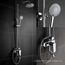 Luxury Bathroom Double Handle Brass High Quality Rain Shower, Bath Shower Mixer
