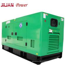 Гуанчжоуская фабрика по продаже электрической энергии Silent Power Diesel 80кВт с генератором Перкинса