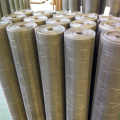 Cheap Firm Stainless Steel Wire Mesh Free Sample