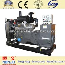 Deutz Тепловозный комплект генератора 100kw