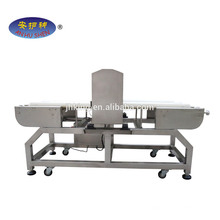 Super Professional Needle Metal Detector Machine for plastics/leathers/building material industry EJH-D300